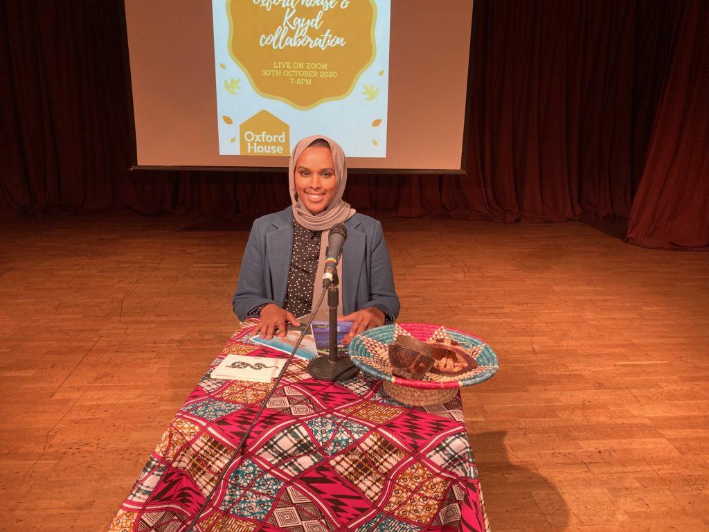SWF 2020: Galool Children's Storytelling with Ilwad Sabban